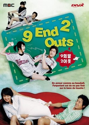 image of drama 9 End 2 Outs - Two Outs in the Ninth Inning [KDRAMA]